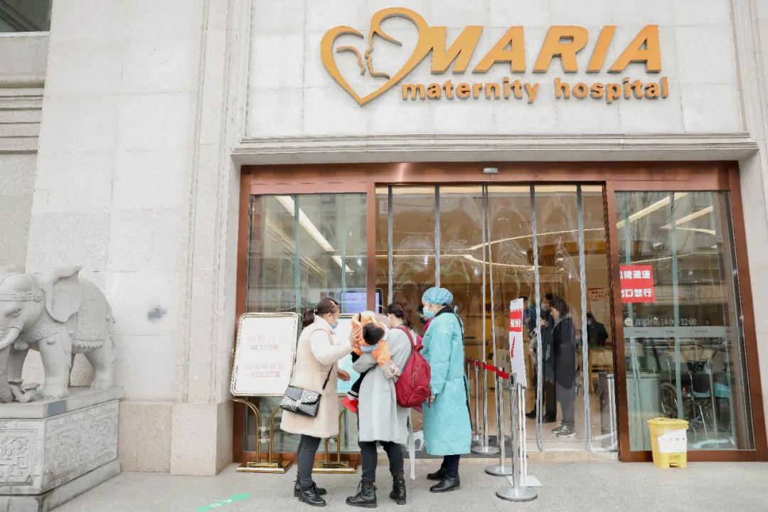 成都加油!母婴安全,成都玛丽亚妇产医院多措并举全力守护